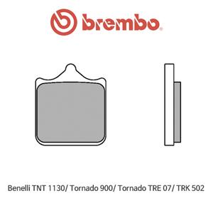 베넬리 TNT1130/ 토네이도900/ 토네이도TRE (07)/ TRK502 신터드 스트리트 오토바이 브레이크패드 브렘보