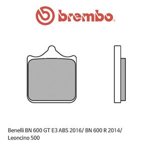 베넬리 BN600GT E3 ABS (2016)/ BN600R (2014)/ Leoncino500 익스트림 레이싱 오토바이 브레이크패드 브렘보