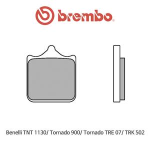 베넬리 TNT1130/ 토네이도900/ 토네이도TRE (07)/ TRK502 익스트림 레이싱 오토바이 브레이크패드 브렘보