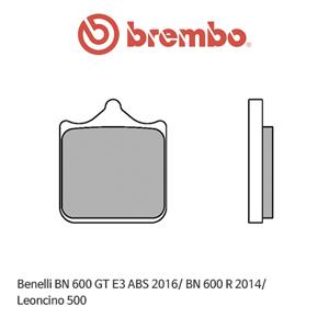 베넬리 BN600GT E3 ABS (2016)/ BN600R (2014)/ Leoncino500 신터드 스트리트 오토바이 브레이크패드 브렘보 07BB33SA