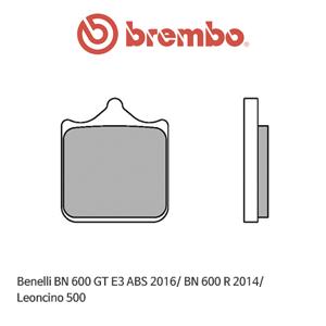 베넬리 BN600GT E3 ABS (2016)/ BN600R (2014)/ Leoncino500 신터드 레이싱 오토바이 브레이크패드 브렘보