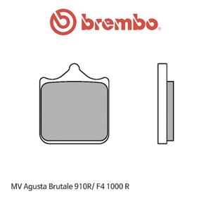 MV아구스타 브루탈레910R/ F4 1000R 신터드 레이싱 오토바이 브레이크패드 브렘보