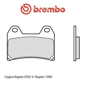 카지바 랩터650/ V랩터1000 스트리트 오토바이 브레이크패드 브렘보