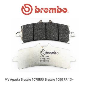 MV아구스타 브루탈레1078RR/ 브루탈레1090RR (13-) 익스트림 레이싱 오토바이 브레이크패드 브렘보