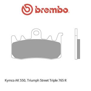 킴코 AK550, 트라이엄프 스트리트 트리플765R 제뉴인 파츠 오토바이 브레이크패드 브렘보
