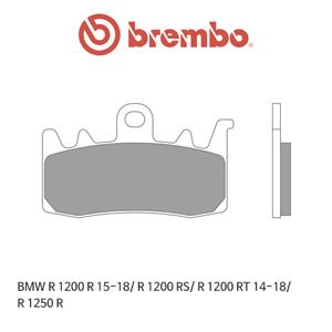 BMW R1200R (15-18)/ R1200RS/ R1200RT (14-18)/ R1250R 오토바이 브레이크패드 브렘보