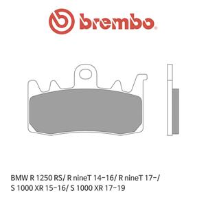 BMW R1250RS/ 알나인티 (14-16)/ 알나인티 (17-)/ S1000XR (15-16)/ S1000XR (17-19) 오토바이 브레이크패드 브렘보