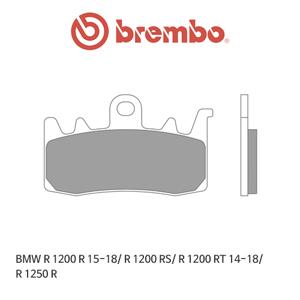 BMW R1200R (15-18)/ R1200RS/ R1200RT (14-18)/ R1250R 신터드 스트리트 오토바이 브레이크패드 브렘보