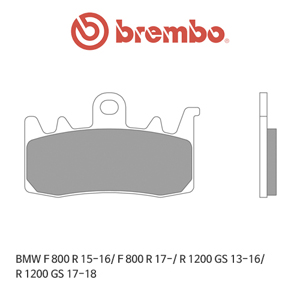 BMW F800R (15-16)/ F800R (17-)/ R1200GS (13-16)/ R1200GS (17-18) 익스트림 레이싱 오토바이 브레이크패드 브렘보