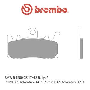 BMW R1200GS (17-18) 랠리/ R1200GS어드벤처 (14-16)/ R1200GS어드벤처 (17-18) 익스트림 레이싱 오토바이 브레이크패드 브렘보