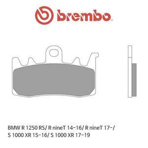 BMW R1250RS/ 알나인티 (14-16)/ 알나인티 (17-)/ S1000XR (15-16)/ S1000XR (17-19) 익스트림 레이싱 오토바이 브레이크패드 브렘보