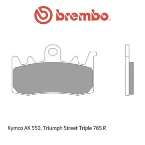 킴코 AK550, 트라이엄프 스트리트 트리플765R 익스트림 레이싱 오토바이 브레이크패드 브렘보