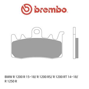 BMW R1200R (15-18)/ R1200RS/ R1200RT (14-18)/ R1250R 신터드 스트리트 오토바이 브레이크패드 브렘보 07BB38SA