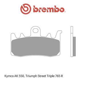 킴코 AK550, 트라이엄프 스트리트 트리플765R 신터드 스트리트 오토바이 브레이크패드 브렘보 07BB38SA