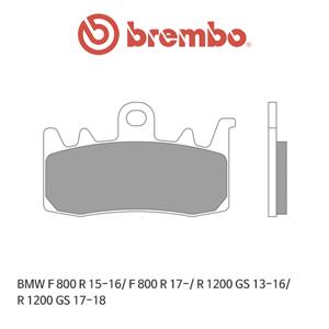 BMW F800R (15-16)/ F800R (17-)/ R1200GS (13-16)/ R1200GS (17-18) 신터드 레이싱 오토바이 브레이크패드 브렘보