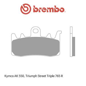 킴코 AK550, 트라이엄프 스트리트 트리플765R 신터드 레이싱 오토바이 브레이크패드 브렘보