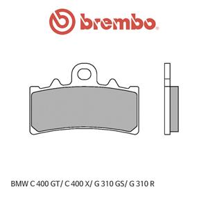BMW C400GT/ C400X/ G310GS/ G310R 오토바이 브레이크패드 브렘보