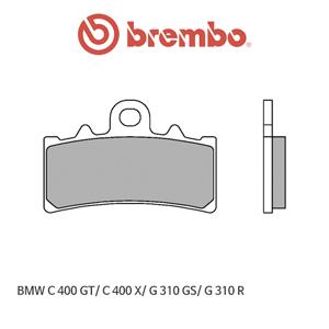 BMW C400GT/ C400X/ G310GS/ G310R 신터드 레이싱 오토바이 브레이크패드 브렘보