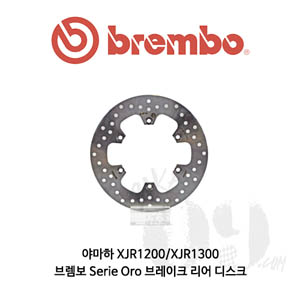 야마하 XJR1200/XJR1300/브렘보 Serie Oro 브레이크 리어 디스크