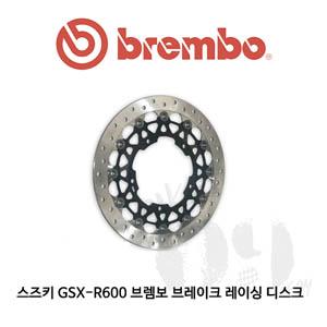 스즈키 GSX-R600 브렘보 브레이크 레이싱 디스크