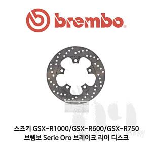 스즈키 GSX-R1000/GSX-R600/GSX-R750/브렘보 Serie Oro 브레이크 리어 디스크
