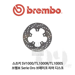 스즈키 SV1000/TL1000R/TL1000S/브렘보 Serie Oro 브레이크 리어 디스크