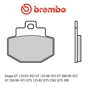 베스파 GT125 (03-07)/ GT200 (06-07)/ GT250 (06-07)/ GTS125IE/ GTS250/ GTS300 세라믹 오토바이 브레이크패드 브렘보