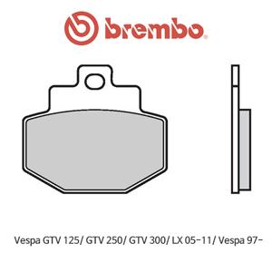 베스파 GTV125/ GTV250/ GTV300/ LX (05-11)/ 베스파 (97-) 세라믹 오토바이 브레이크패드 브렘보
