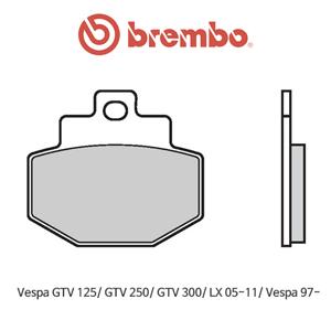 베스파 GTV125/ GTV250/ GTV300/ LX (05-11)/ 베스파 (97-) 신터드 오토바이 브레이크패드 브렘보