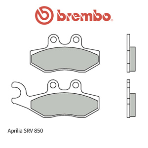 아프릴리아 SRV850 카본 오토바이 브레이크패드 브렘보