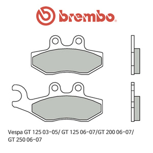베스파 GT125 (03-05)/ GT125 (06-07)/GT200 (06-07)/ GT250 (06-07) 카본 오토바이 브레이크패드 브렘보