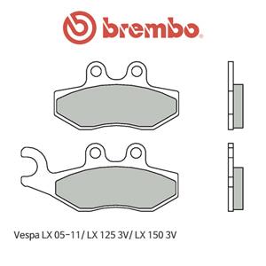 베스파 LX (05-11)/ LX125 3V/ LX150 3V 카본 오토바이 브레이크패드 브렘보