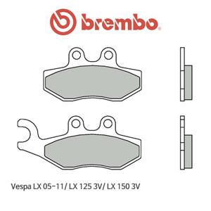 베스파 LX (05-11)/ LX125 3V/ LX150 3V 신터드 오토바이 브레이크패드 브렘보