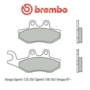 베스파 스프린트125 3V/ 스프린트150 3V/ 스프린트 (97-) 신터드 오토바이 브레이크패드 브렘보