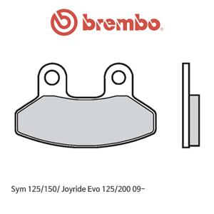 Sym 125/150/ 조이라이드 Evo125/200 (09-) 카본 오토바이 브레이크패드 브렘보
