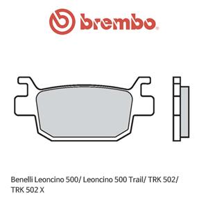 베넬리 레온치노500/ 레온치노500 트레일/ TRK502/ TRK502 X 카본 오토바이 브레이크패드 브렘보