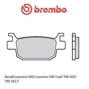 베넬리 레온치노500/ 레온치노500 트레일/ TRK502/ TRK502 X 신터드 오토바이 브레이크패드 브렘보