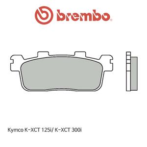 킴코 K-XCT 125i/ K-XCT 300i 카본 오토바이 브레이크패드 브렘보