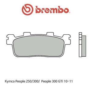 킴코 People250/300/ People300 GTi (10-11) 카본 오토바이 브레이크패드 브렘보