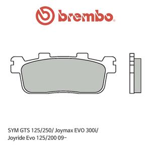 SYM GTS125/250/ 조이맥스EVO 300i/ 조이라이드Evo125/200 (09-) 카본 오토바이 브레이크패드 브렘보