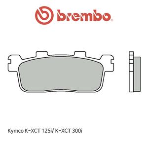 킴코 K-XCT 125i/ K-XCT 300i 신터드 오토바이 브레이크패드 브렘보