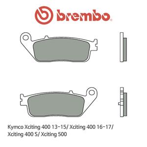 킴코 익사이팅400 (13-15)/ 익사이팅400 (16-17)/ 익사이팅400S/ 익사이팅500 카본 오토바이 브레이크패드 브렘보