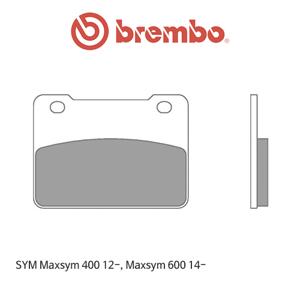 SYM 맥심400 (12-)/ 맥심600 (14-) 스쿠터 카본 오토바이 브레이크패드 브렘보