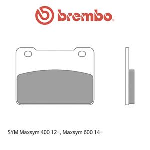 SYM 맥심400 (12-)/ 맥심600 (14-) 스쿠터 신터드 오토바이 브레이크패드 브렘보