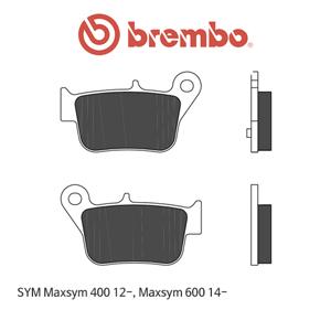 SYM 맥심400 (12-)/ 맥심600 (14-) 스쿠터 신터드 오토바이 브레이크패드 브렘보 07103XS