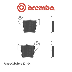 판틱 카발레로50 (10-) 스쿠터 카본 오토바이 브레이크패드 브렘보