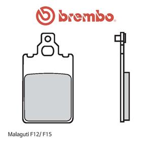 말라구티 F12/ F15 카본 오토바이 브레이크패드 브렘보