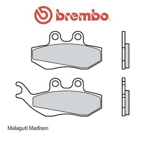 말라구티 매디슨 카본 오토바이 브레이크패드 브렘보 07012CC