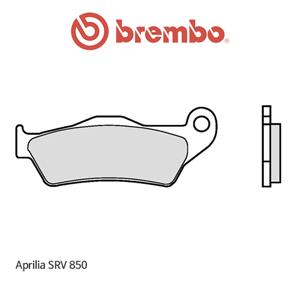 아프릴리아 SRV850 제뉴인 파츠 오토바이 브레이크패드 브렘보