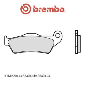 KTM 620LC4/ 640듀크/ 640LC4 제뉴인 파츠 오토바이 브레이크패드 브렘보